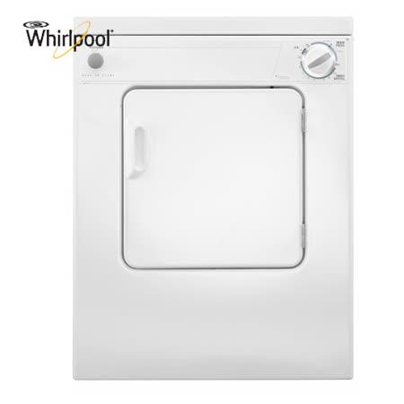 【Whirlpool惠而浦】7公斤120V / 60Hz 電力型乾衣機 LDR3822PQ 送安裝