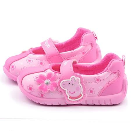 童鞋城堡-粉紅豬小妹 佩佩豬 中童 小花造型休閒鞋PG8503-粉