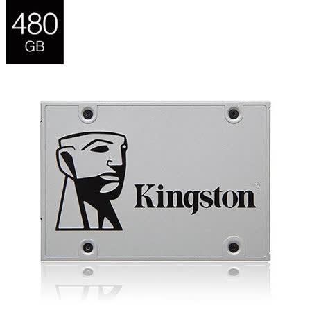 Kingston 金士頓 UV400 480GB SATA3 2.5吋 SSD 固態硬碟