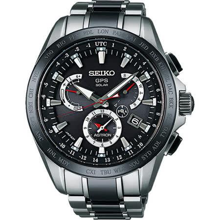 SEIKO 精工 ASTRON GPS 鈦金屬時尚電波男用三眼腕錶/45mm/8X53-0AB0D