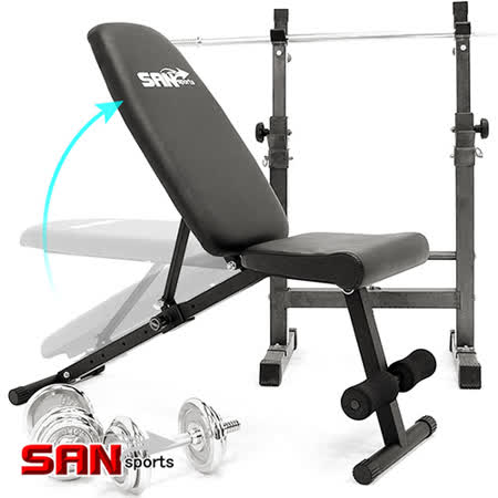 【SAN SPORTS】角度調整型仰臥起坐板C080-6005DG