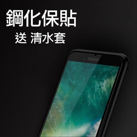 Xiaomi 小米 手機保貼 送 透明清水套 紅米note 3/紅米 note 4
