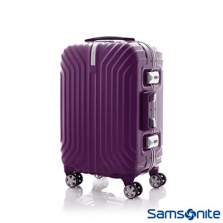 Samsonite新秀麗 20吋Tru-Frame PC時尚硬殼鋁框登機箱(絢麗紫)