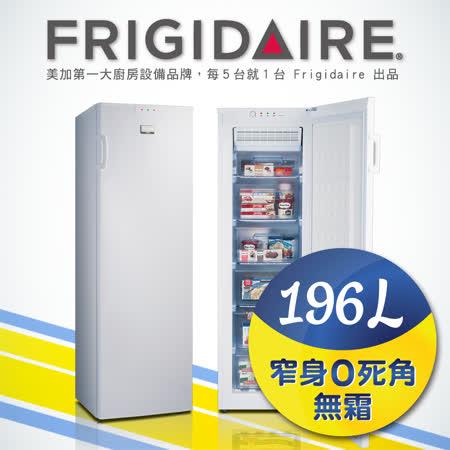 【品牌特賣會↘今年最後一檔】美國富及第 Frigidaire 196L低溫無霜冷凍櫃 白色 FRT-U1965HFZW(全新福利品含基本安裝)