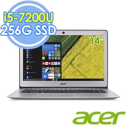 Acer SF314-51-52ZQ 14吋FHD/i5-7200U 雙核/Win10 輕薄筆電-送保溫杯+七巧包(散熱座,滑鼠墊,網路線,USB hub,集線器,耳麥,清潔組)