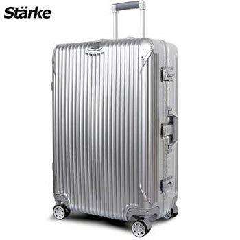 Starke 德國設計 28吋PC+ABS鏡面鋁框硬殼行李箱 B系列B200- 銀色 (008003-01)