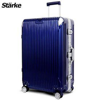 Starke 德國設計 28吋PC+ABS鏡面鋁框硬殼行李箱 B系列B200- 藍色 (008003-03)