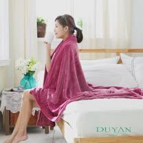DUYAN《櫻桃紅》超纖柔法蘭絨素面保暖毯