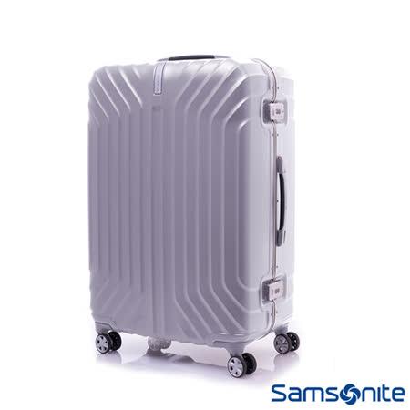 Samsonite新秀麗 25吋Tru-Frame PC時尚硬殼鋁框行李箱(炫銀)