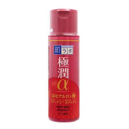 【ROHTO】肌研新極潤α緊緻彈力保濕化妝水