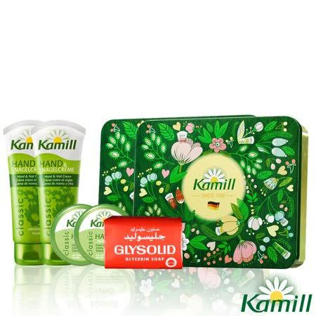 Kamill經典鐵盒 任二盒送Glysolid 神奇香皂