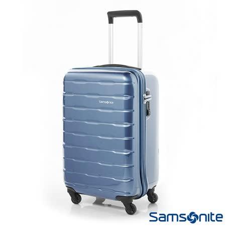 Samsonite新秀麗 20吋Spin Trunk PC硬殼行李箱(淺藍)