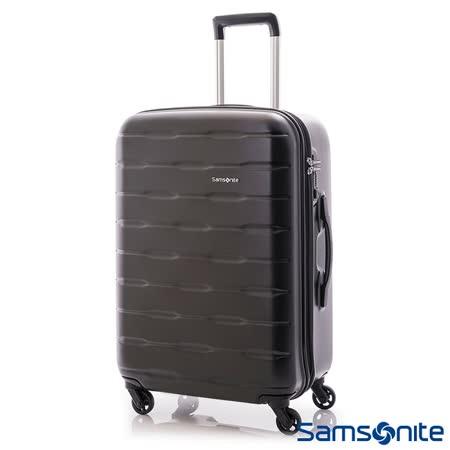 Samsonite新秀麗 24吋Spin Trunk PC硬殼行李箱(霧面黑)