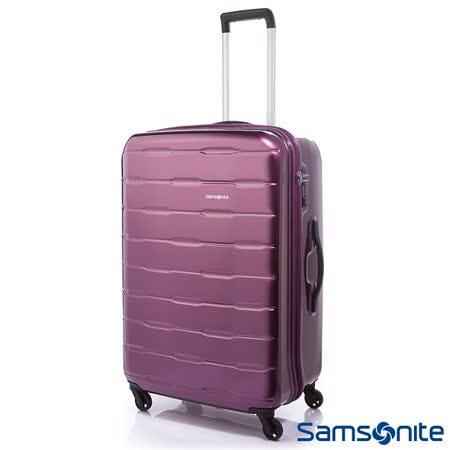 Samsonite新秀麗 24吋Spin Trunk PC硬殼行李箱(葡萄紫)