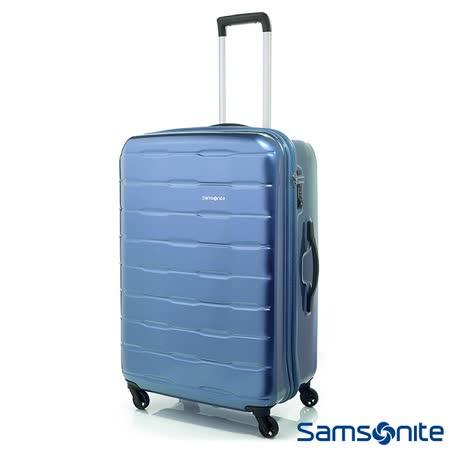 Samsonite新秀麗 24吋Spin Trunk PC硬殼行李箱(淺藍)