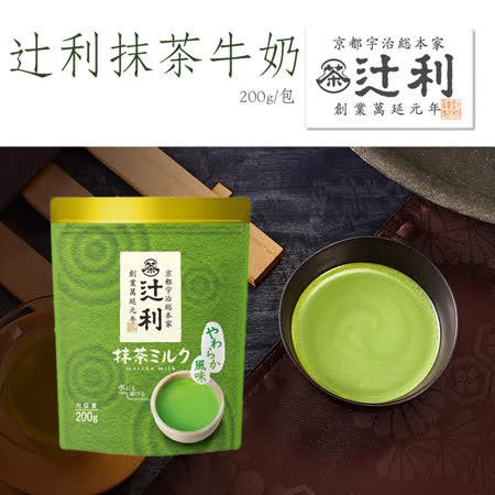 【台北濱江】片岡辻利抹茶牛奶-抹茶粉1袋(200g/袋)