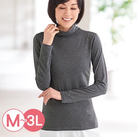 日本Portcros 預購-蘆薈保濕防靜電高領發熱衣(共四色/M-3L)