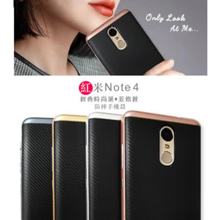 VXTRA  Xiaomi 紅米 Note 4 防震電鍍雙料手機殼 保護套