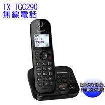 Panasonic 國際牌KX-TGC290TW / KX-TGC290 DECT 中文顯示 答錄數位無線電話★贈ND11吹風機