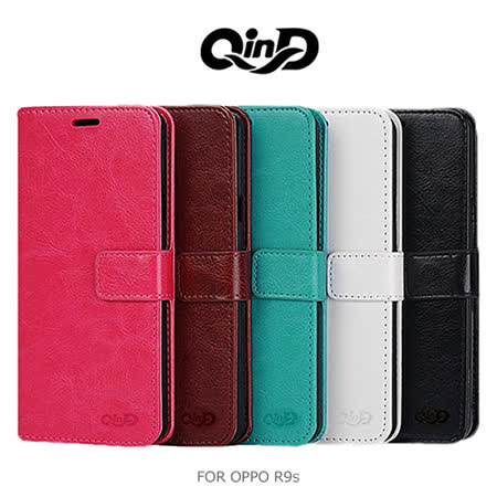 QinD OPPO R9s 經典插卡皮套