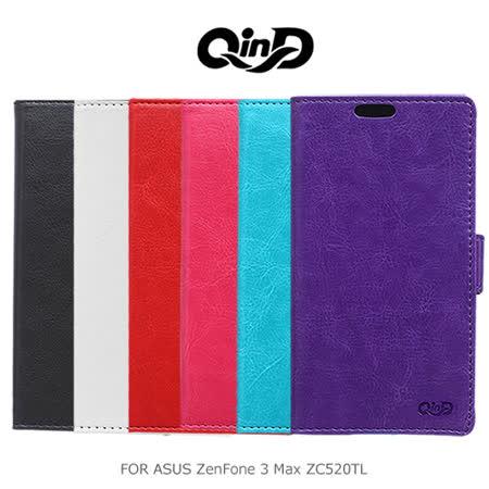 QinD ASUS ZenFone 3 Max ZC520TL 水晶帶扣插卡皮套