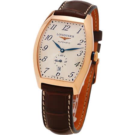 LONGINES 18K典藏玫瑰金機械腕錶-32x39mm L26428732