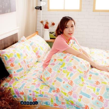 LUST寢具 【新生活eazy系列-海洋小怪獸】單人3.5X6.2-/床包/枕套組、台灣製