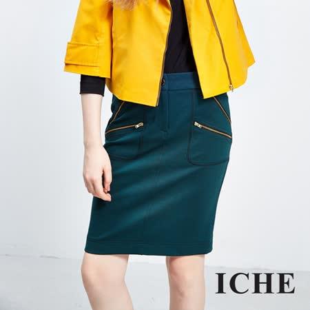 ICHE衣哲 拉鍊鉛筆合身綠中長裙