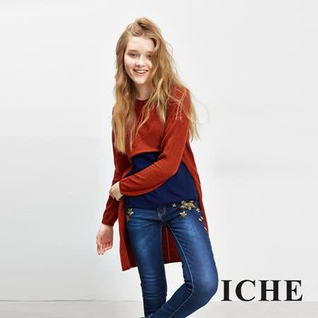 ICHE衣哲 兩件式前挖空設計上衣 兩色