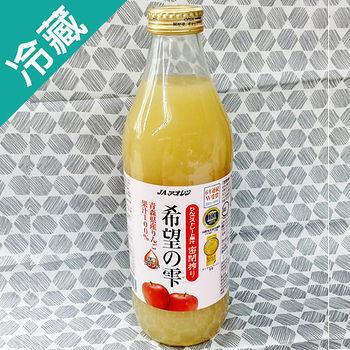 日本青森100%蘋果原汁6瓶(1000