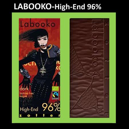 Labooko-頂級祕魯 96%純巧克力