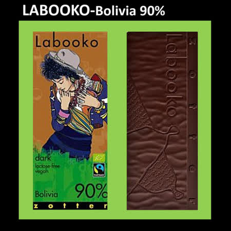 Labooko-頂級玻利維亞 90%純巧克力