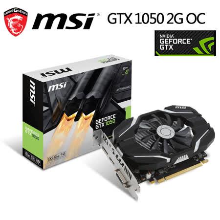 msi微星 GeForce GTX1050 2G OC 顯示卡