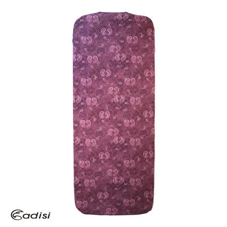ADISI 單人床包AS16197(3D單人自動充氣睡墊適用)(紫色變形蟲)/城市綠洲(床包、睡墊、戶外休閒)