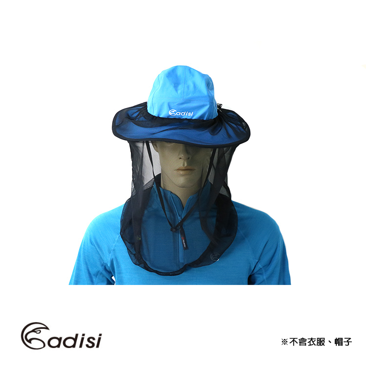 ADISI 防蚊蟲紗網面罩AS17015 城市綠洲  防蟲帽、露營、旅遊、