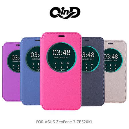 QinD ASUS ZenFone 3 ZE520KL 星沙皮套