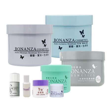 寶藝Bonanza 熱銷凍膜買三送五加贈回饋組