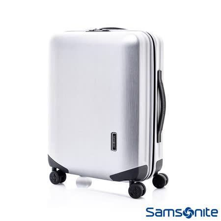 Samsonite新秀麗20吋 Inova T型拉桿TSA輕量硬殼登機箱(珍珠白)