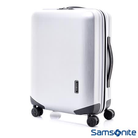 Samsonite新秀麗25吋 Inova T型拉桿TSA輕量硬殼行李箱(珍珠白)