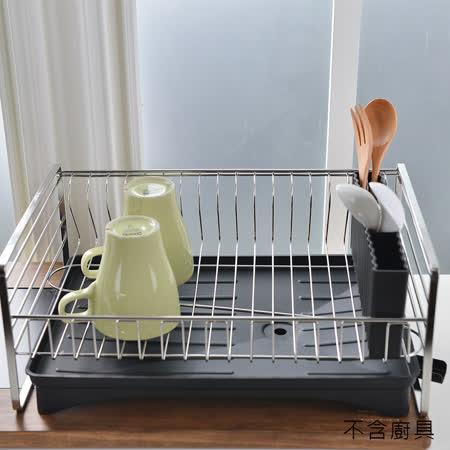 CB Japan Flow廚房系列碗碟放置架-S