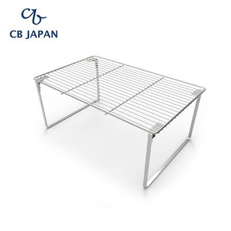 CB Japan Flow廚房系列桌上組合架-L