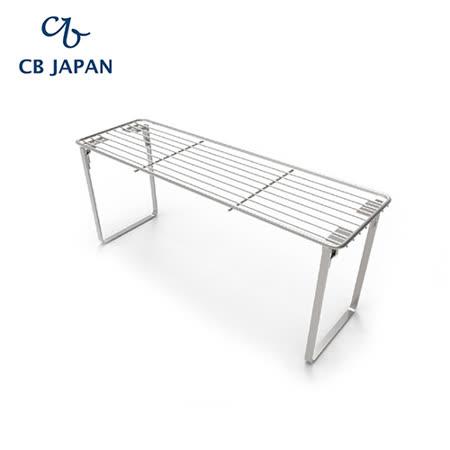 CB Japan Flow廚房系列桌上組合架-S