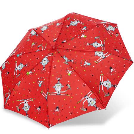 【rainstory】馬戲團抗UV隨身自動傘