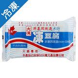 大漢非基改木綿凍豆腐350G/盒