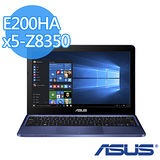 ASUS VivoBook E200HA 11.6吋 X5-Z8350/4G/32G/W10 小筆電(藍色)-【送精美滑鼠墊】