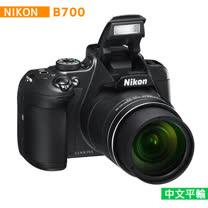 Nikon COOLPIX B700 (中文平輸)-送SD64G-C10記憶卡+專屬鋰電池+原廠攝影包+多功能讀卡機+相機清潔組+高透光保護貼