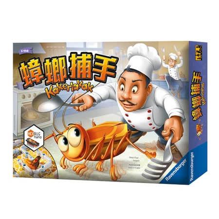 《德國新天鵝堡 SWANPANASIA 》蟑螂捕手 Kakerlakak(Bugs in the Kitchen)-中文版