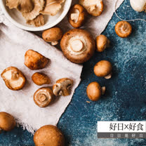 【好日好食】好果系列 頂級菇菇脆片(3入組)