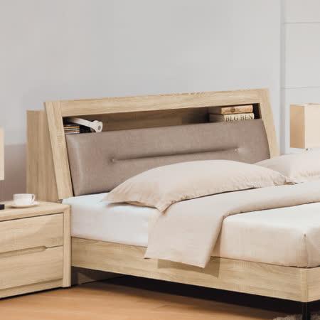 AS-歐伊希5尺雙人床頭箱