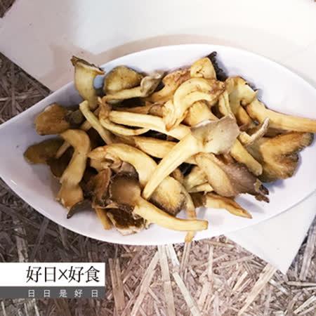 【好日好食】好果系列 頂級秀珍菇脆片(3入組)